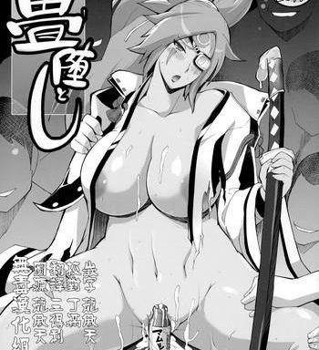 baiken san no tatami otoshi cover