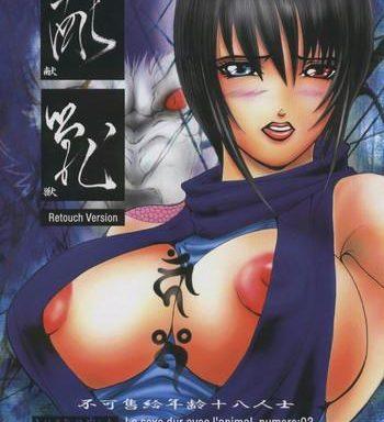 kenle sexe dur avec l x27 animal numero 03 cover
