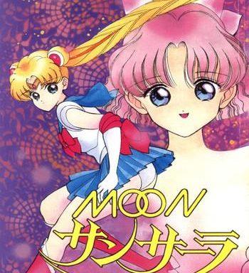 moon samsara cover