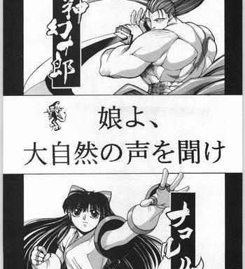 seijin cover