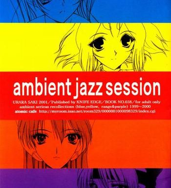 ambient jazz session cover