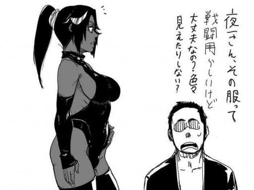 fuku no shita no himitsu cover