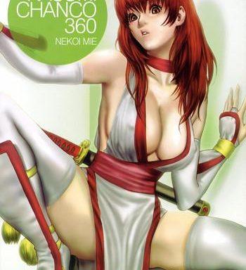 kasumi chanco 360 cover
