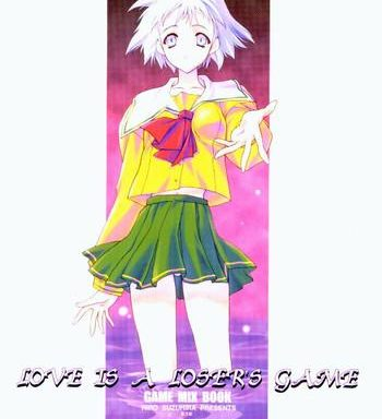 love is a loser x27 s game cover