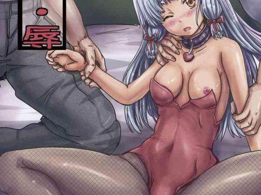 murakumo usagi joku cover