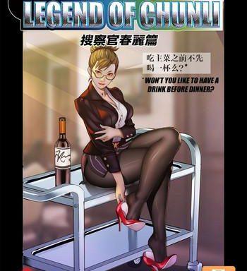 the legend of chun li vol 2 cover