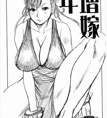toshima yome cover