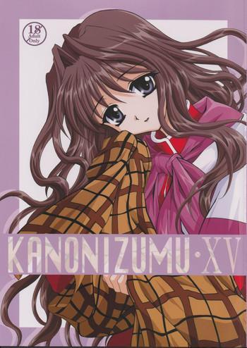 kanonizumu 15 cover
