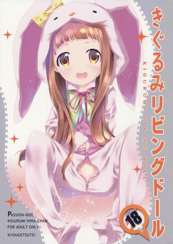 kigurumi living doll cover