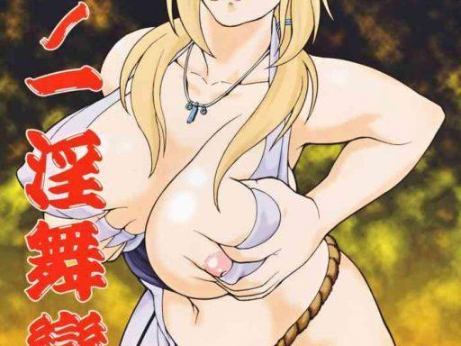 kunoichi inmaihen cover