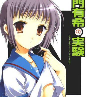 nagato yuki no jikken cover