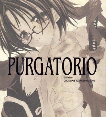 purgatorio cover