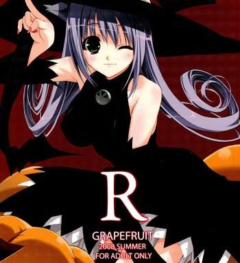 r cover