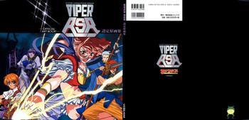 viper official art book cover